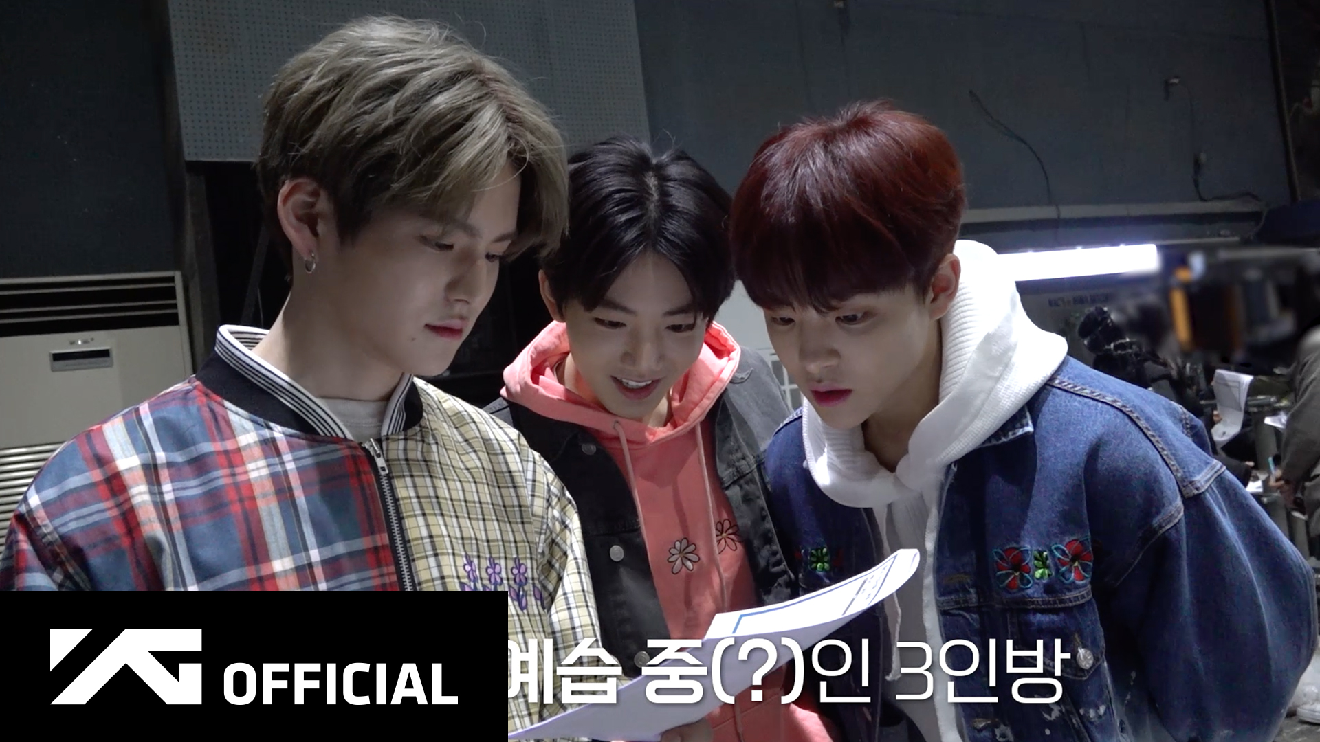 (Korea) '컴백' 트레저, 자체 제작 리얼리티 시즌2 개봉박두 '22일 최초 공개'